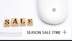 season sale item